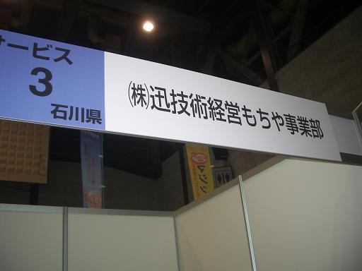 IMGP2081.JPG